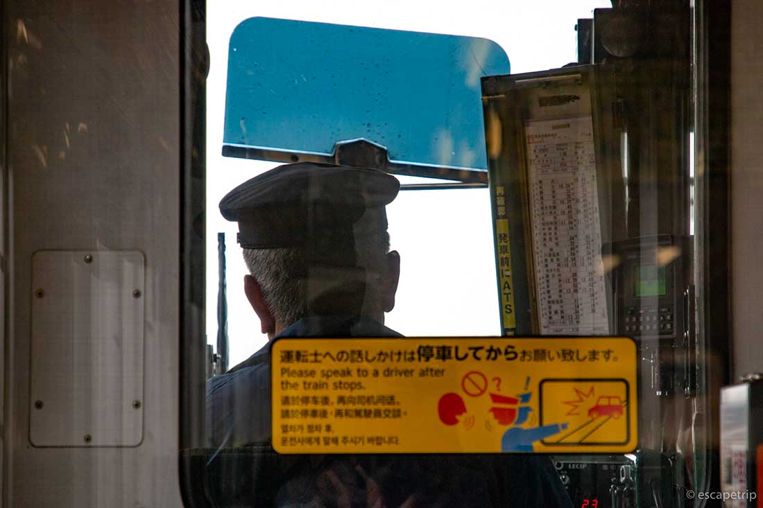 列車の運転手