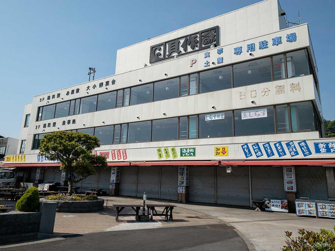 江の島のお店