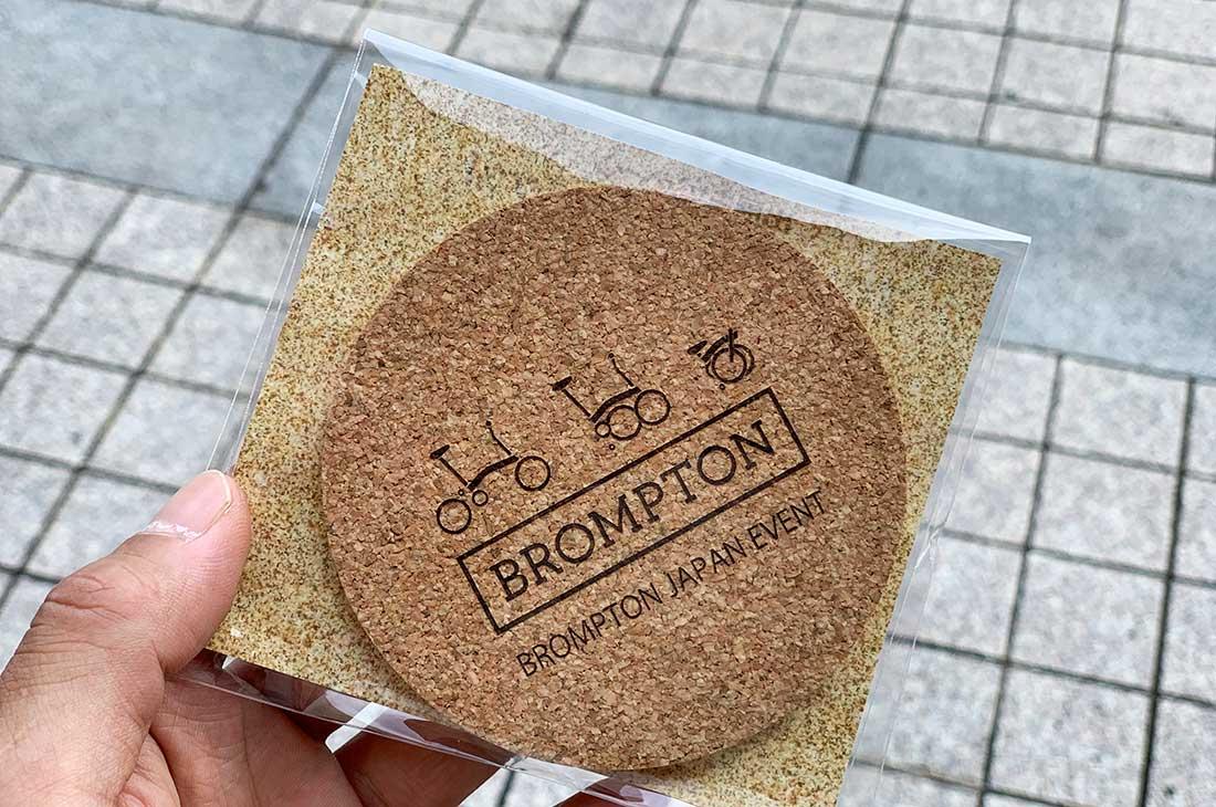 BROMPTONのコースター