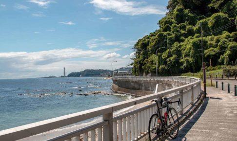 三浦半島ライド記事のアイキャッチ