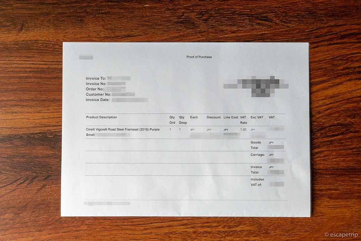 ロードバイクの販売証明書