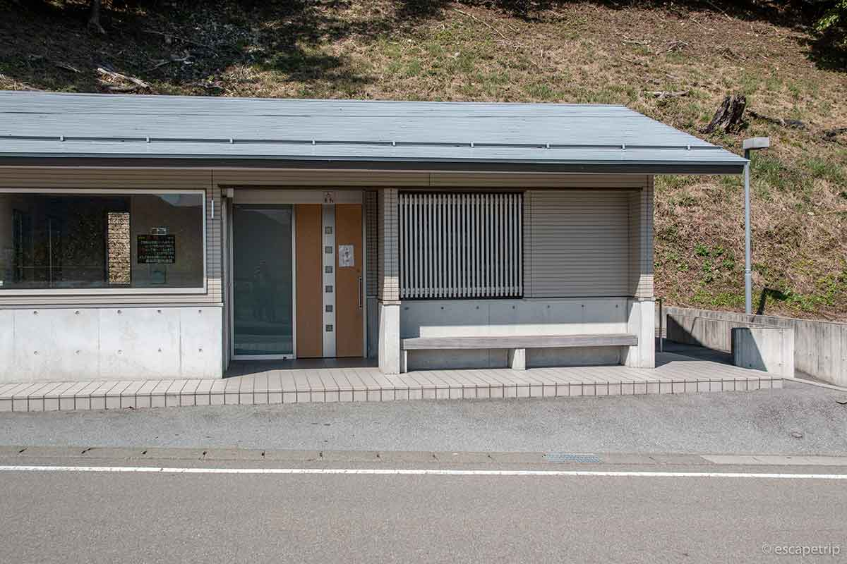浩庵キャンプ場のトイレ