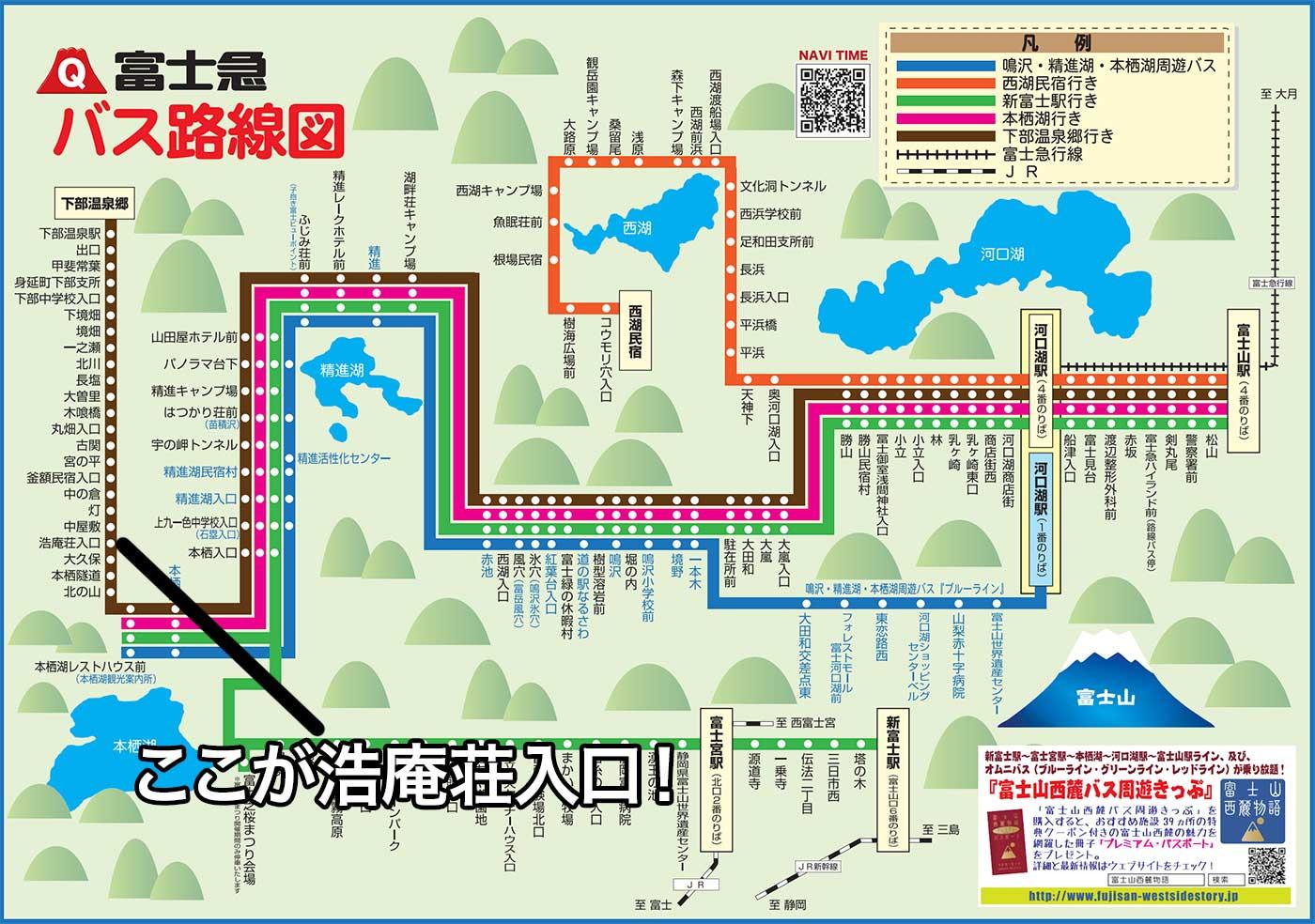 富士急行バスの路線図