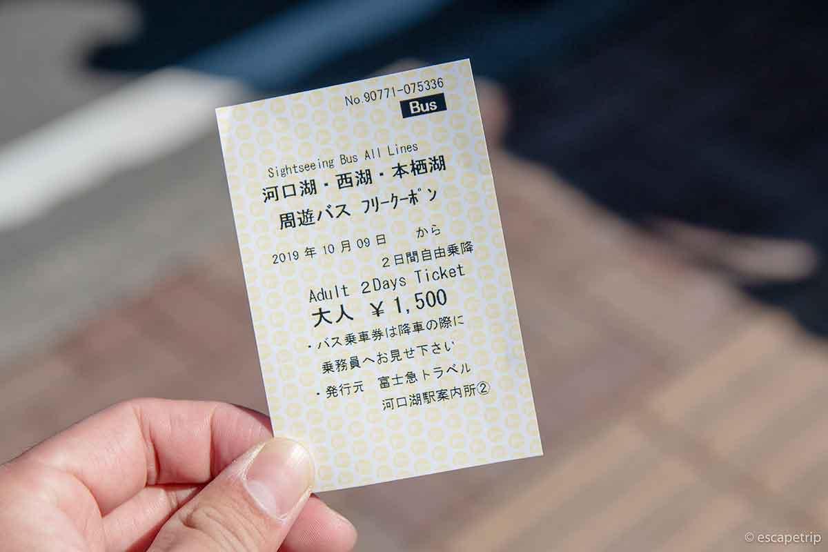 富士急行バスの周遊パス