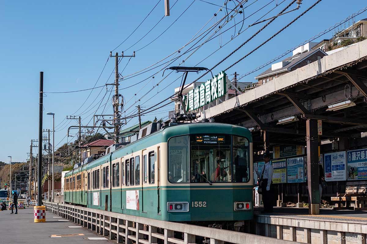 鎌倉高校前駅と江ノ電
