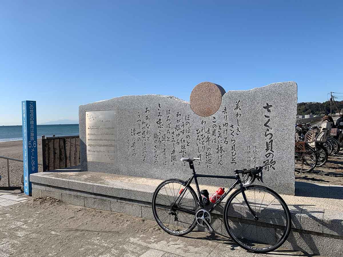 さくら貝の歌の石碑