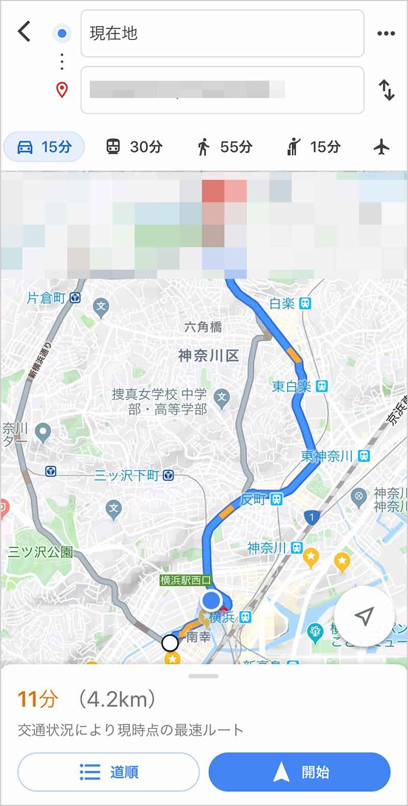 Googleマップでウーバーイーツの配達