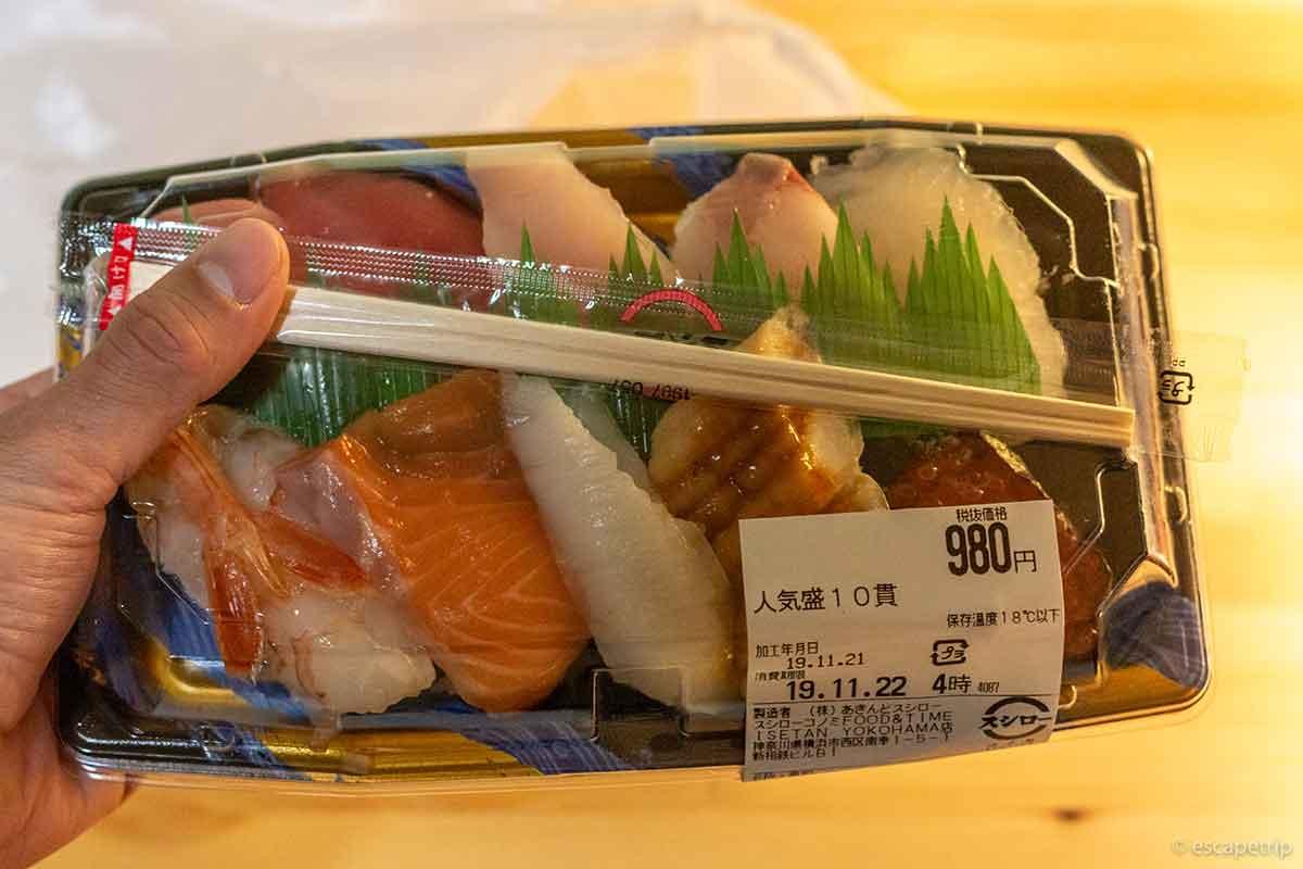 ウーバーイーツで注文した寿司