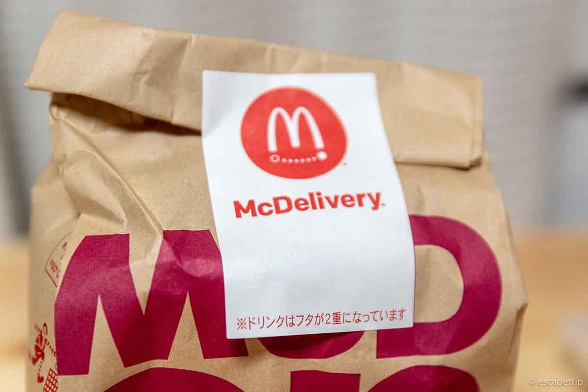 マクドナルドの紙袋
