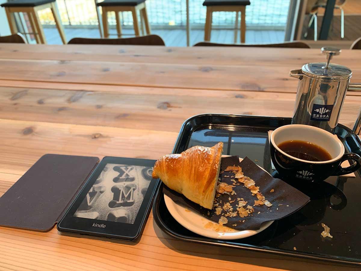 ゼブラコーヒーで読書