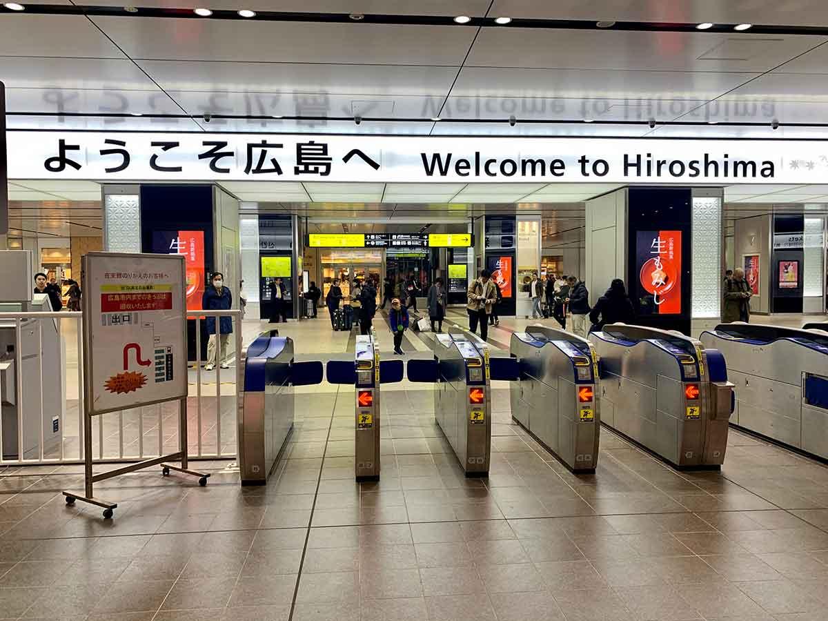 広島駅の新幹線の改札