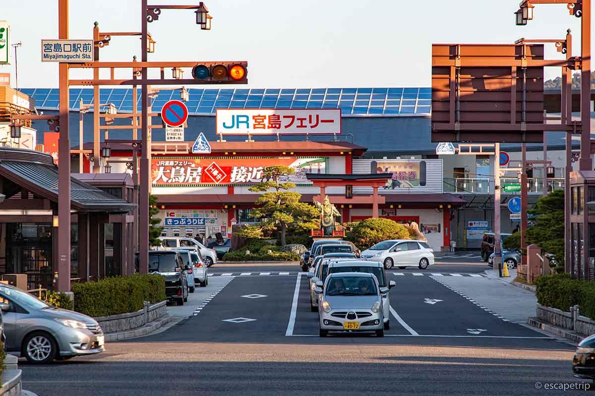 宮島フェリーの駅