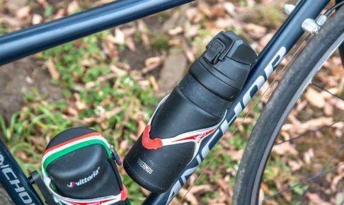 サーモスの自転車用ボトルとロードバイク