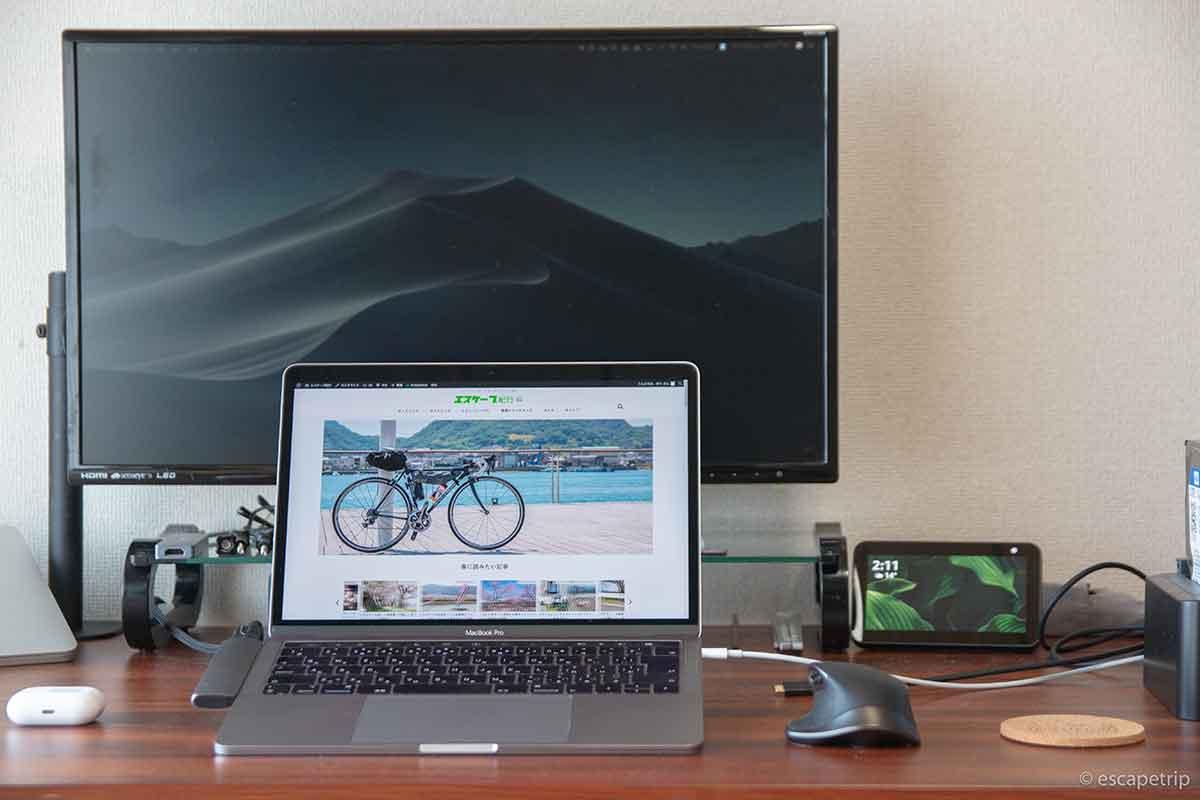 MacBook Proと27インチディスプレイ