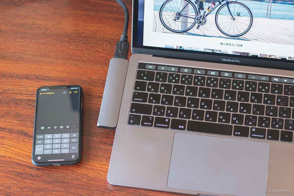 iPhoneとMacBook Pro