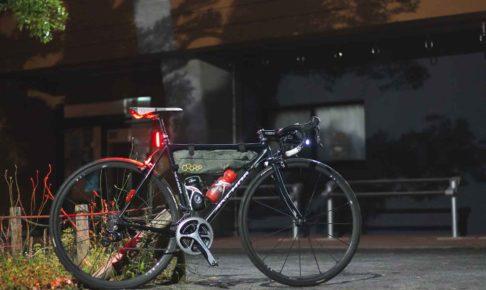 ロードバイクでナイトライド