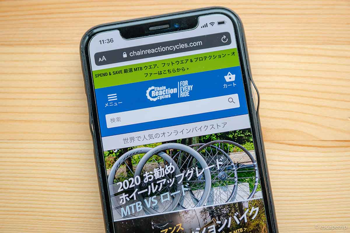 スマホ版のChain Reaction Cycles