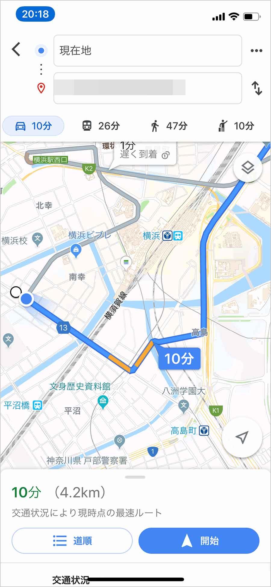 ウーバーイーツ配達でGoogleマップを使う