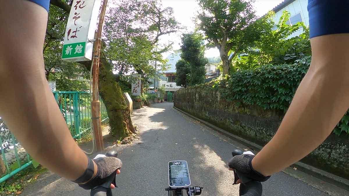 箱根の裏道