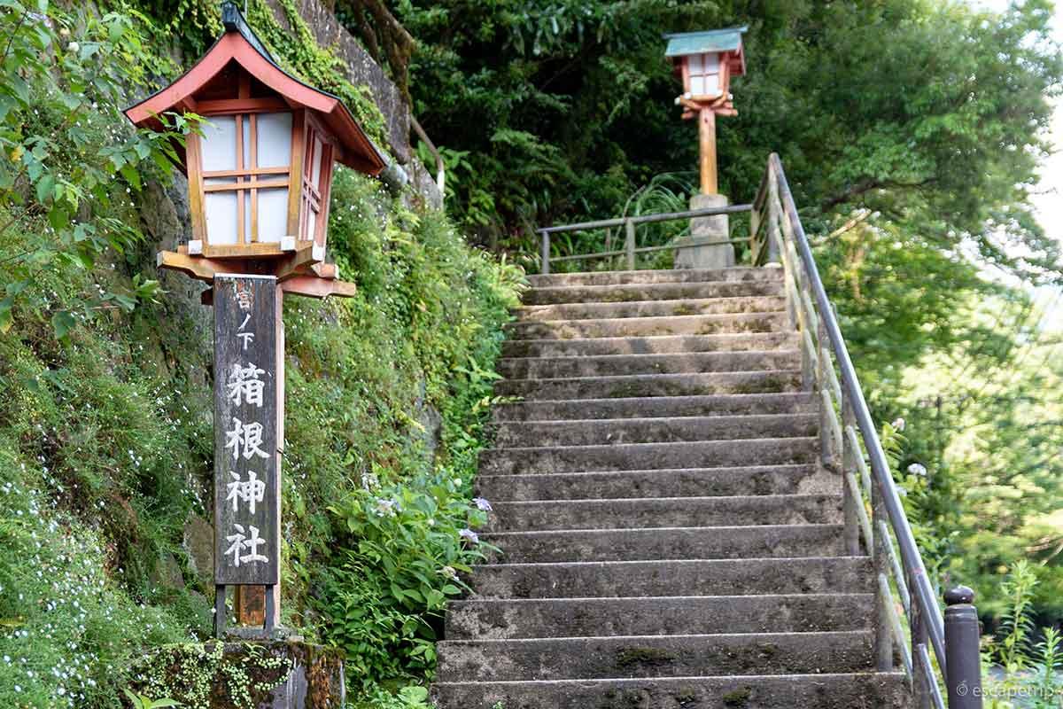 箱根神社の宮ノ下