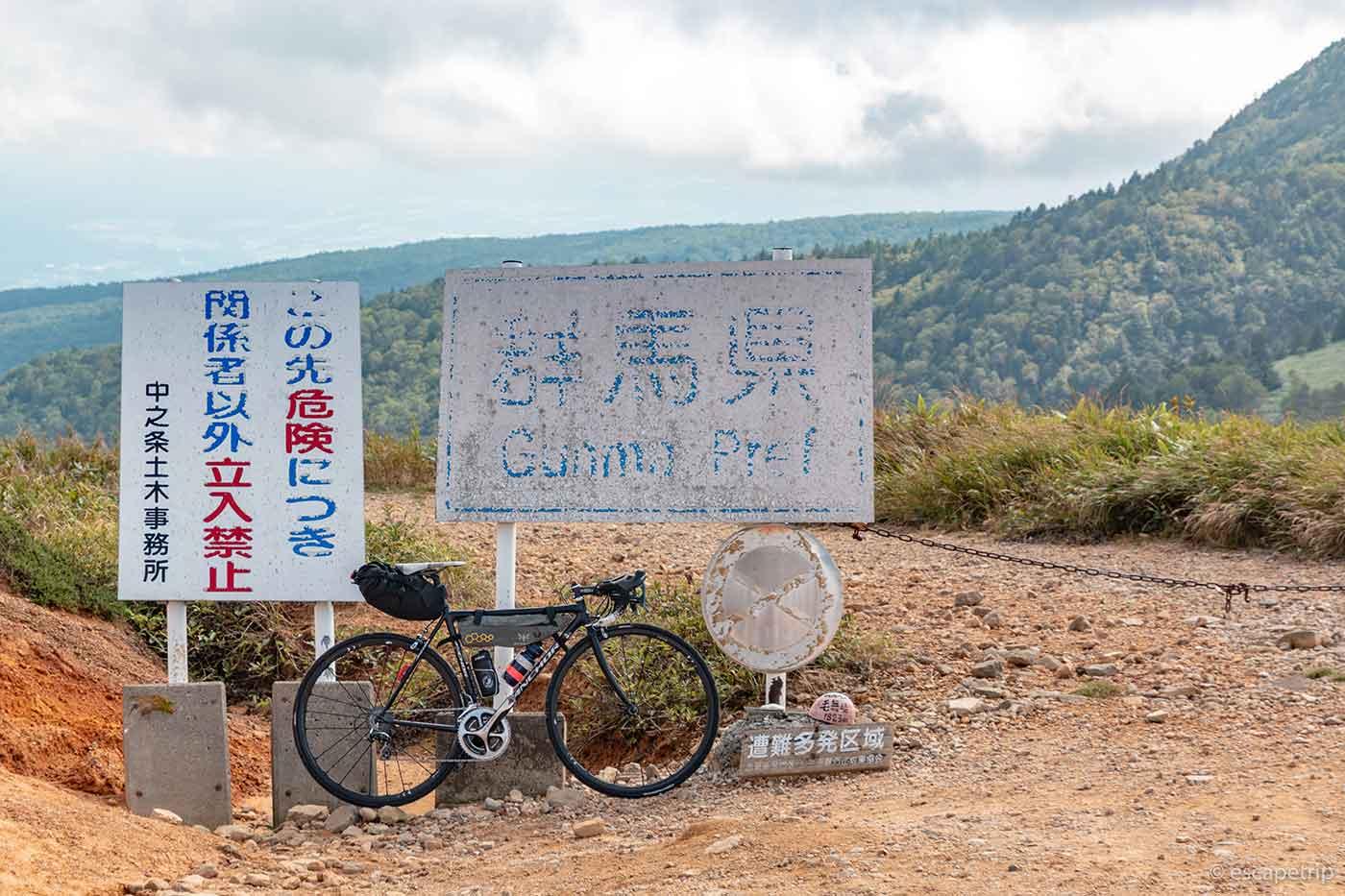 毛無峠とロードバイク