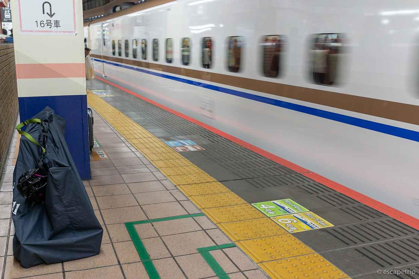 輪行袋と新幹線