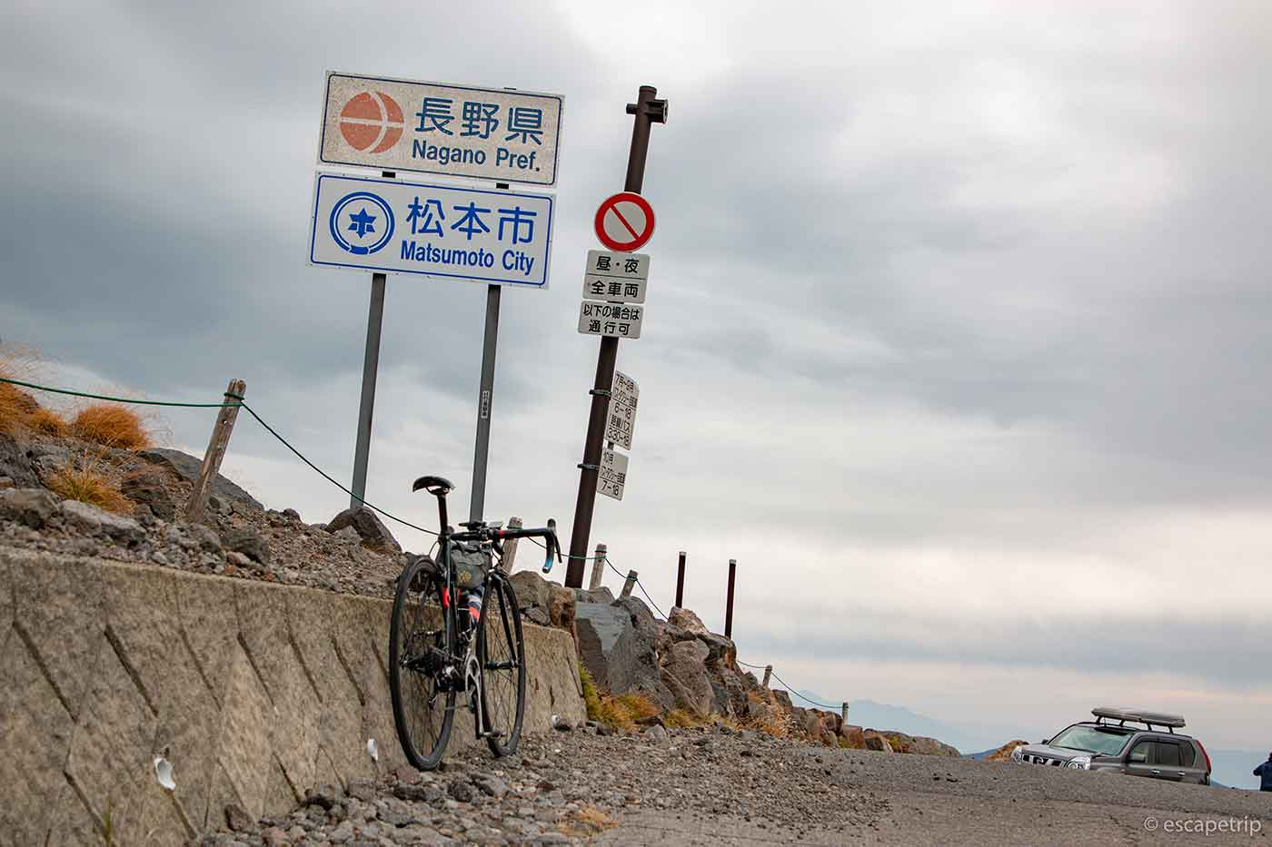 乗鞍の県境