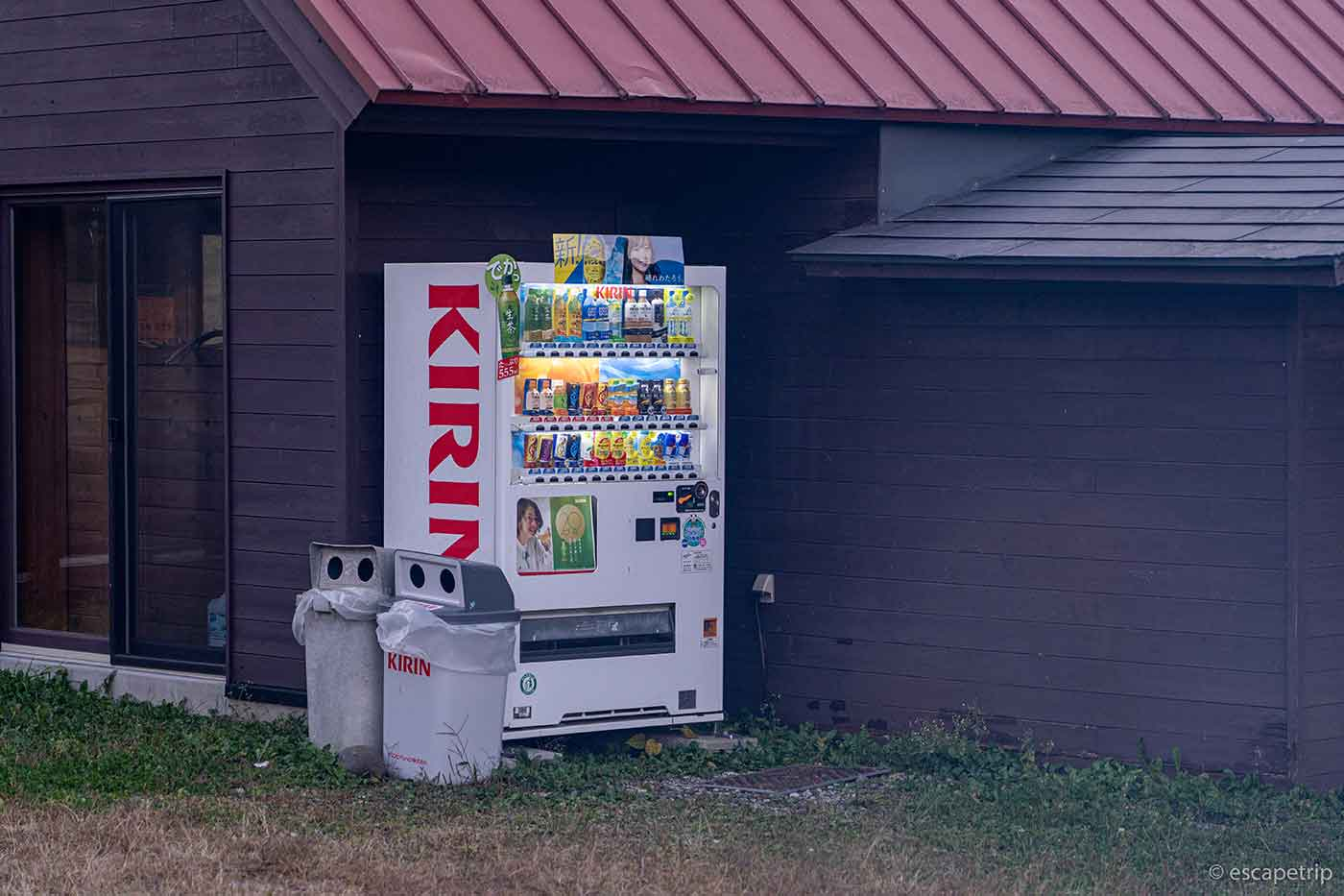 富士山YMCAの自販機