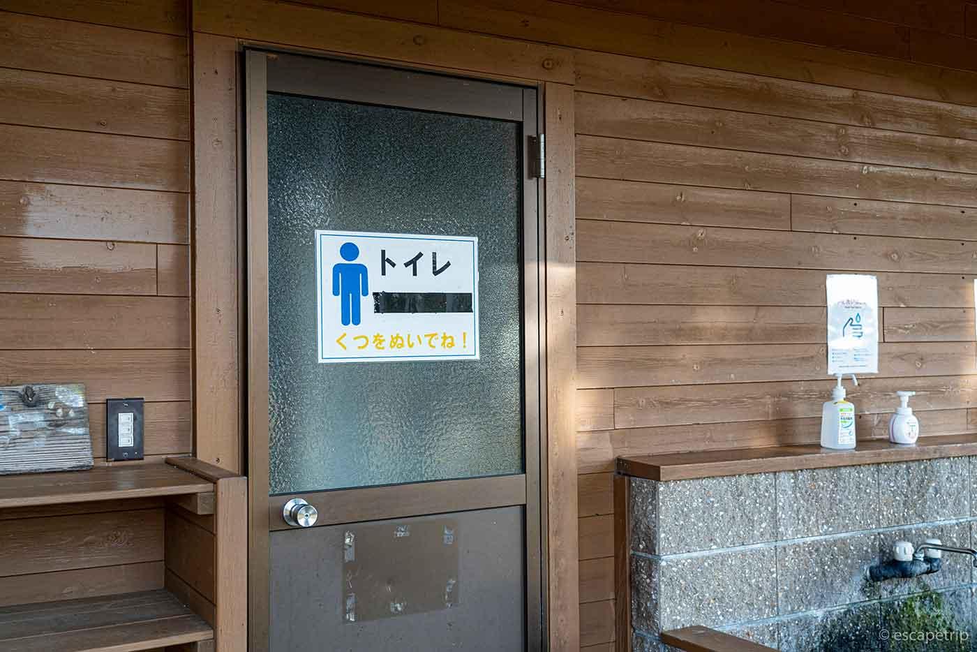 富士山YMCAの男子トイレ