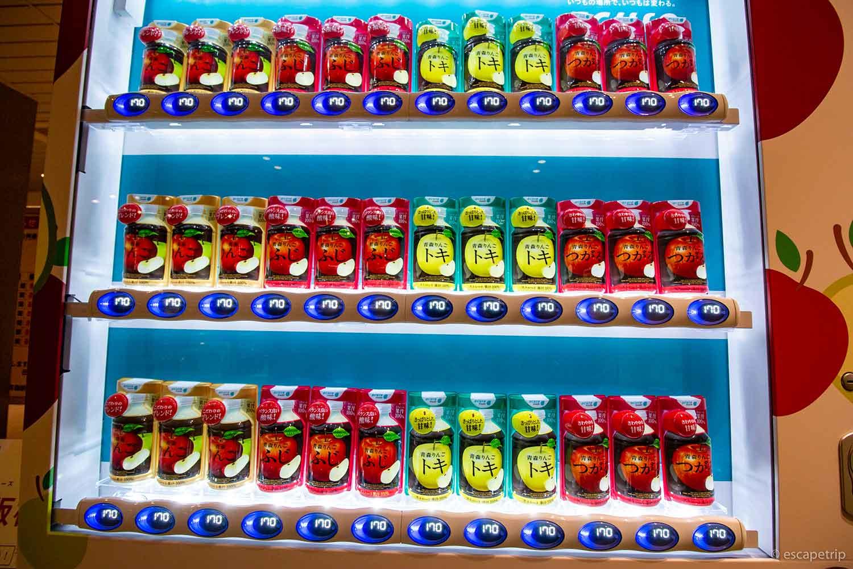 りんごジュースだけの自販機