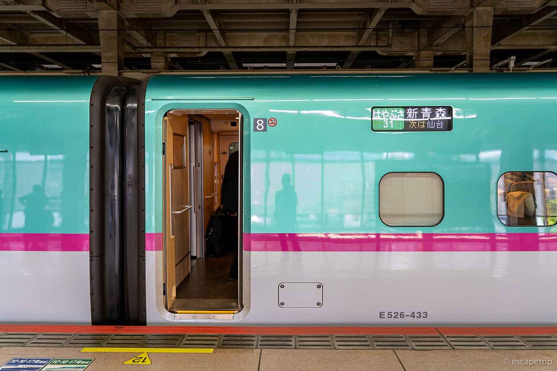 東北新幹線「はやぶさ」