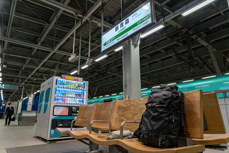 新青森駅とザック