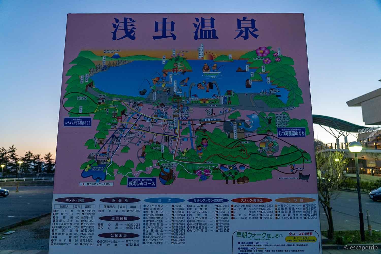 浅虫温泉の地図