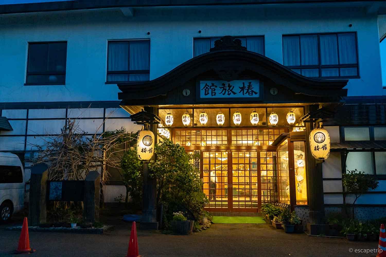 浅虫温泉の椿旅館